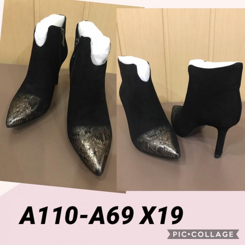 Ботинки женские 2457-11