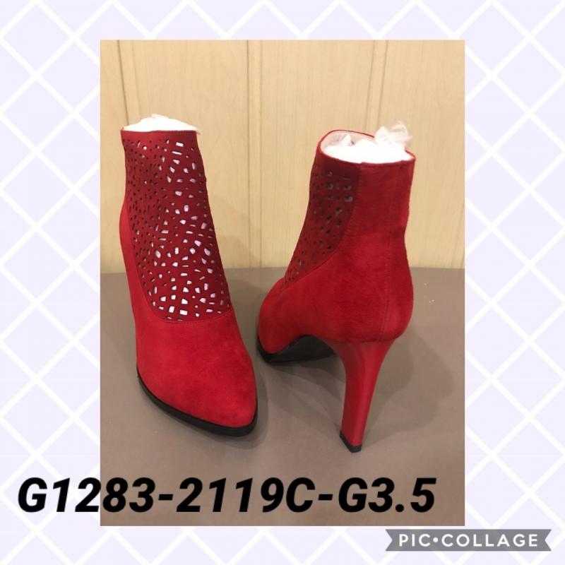 Ботинки женские 2457-9