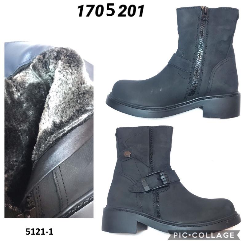 Ботинки женские 5121-1