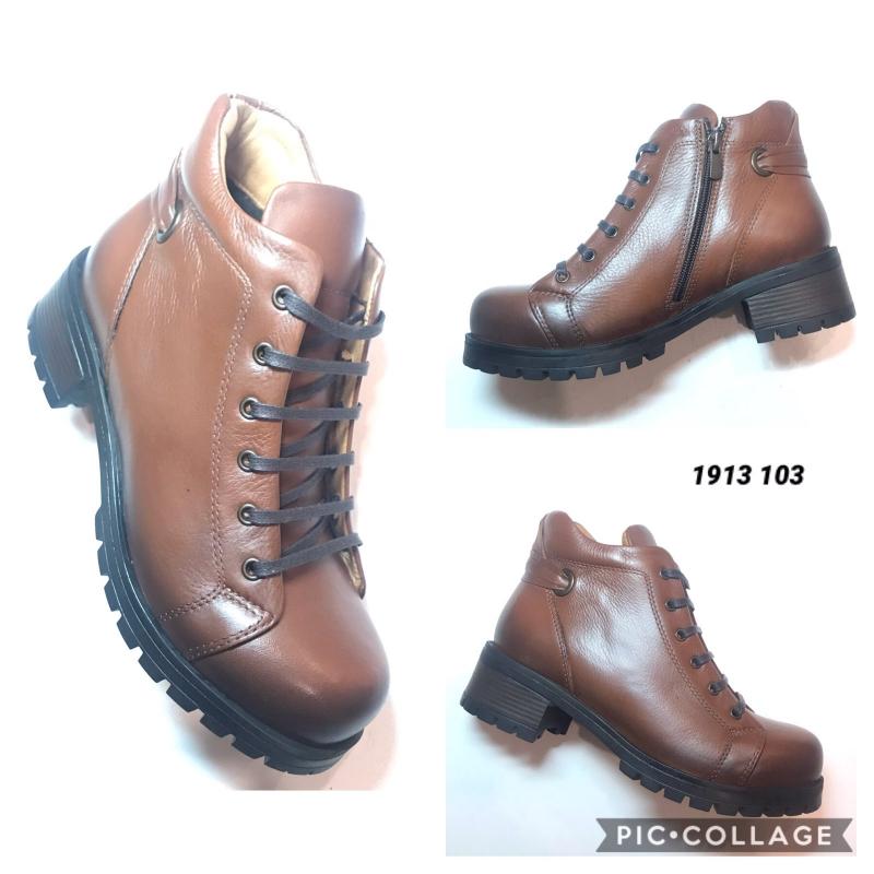 Ботинки женские 5124-14