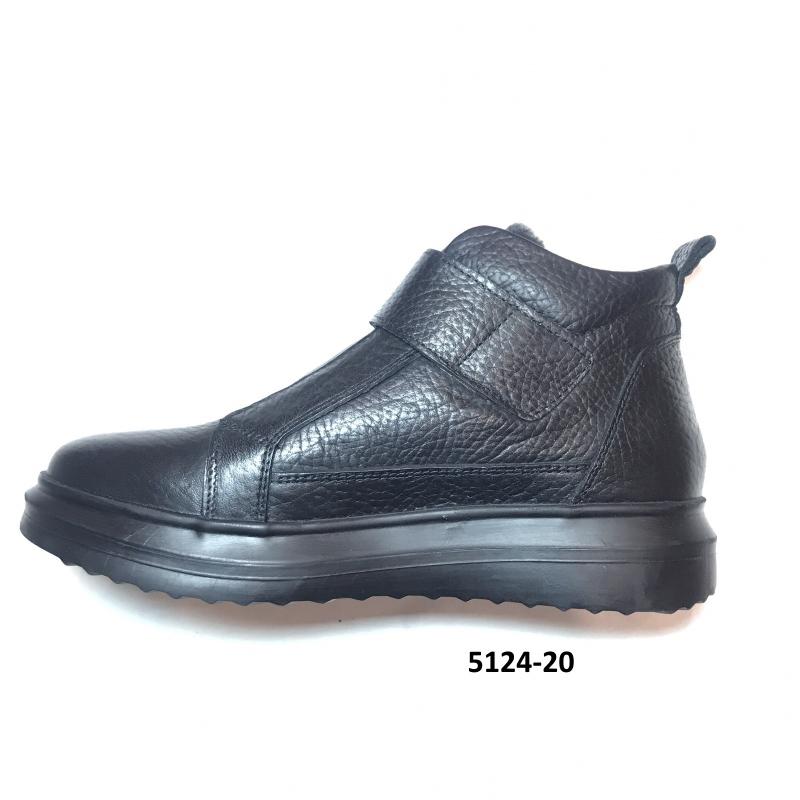 Ботинки женские 5124-20