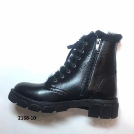 Ботинки женские 2168-10