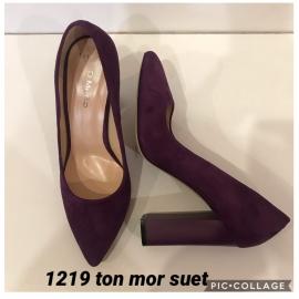 Туфли женские 2270-5